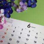 辛口上林ファンが振り返る2020年6月19日から6月21日の上林選手中心ソフトバンクニュースと成績