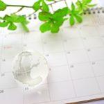 辛口上林ファンが振り返る2019年7月8日から7月14日の上林選手中心ソフトバンクニュースと成績